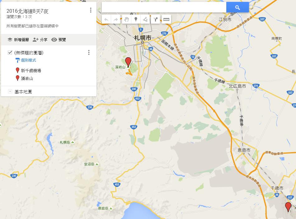 google map自助行程編排_完成匯入