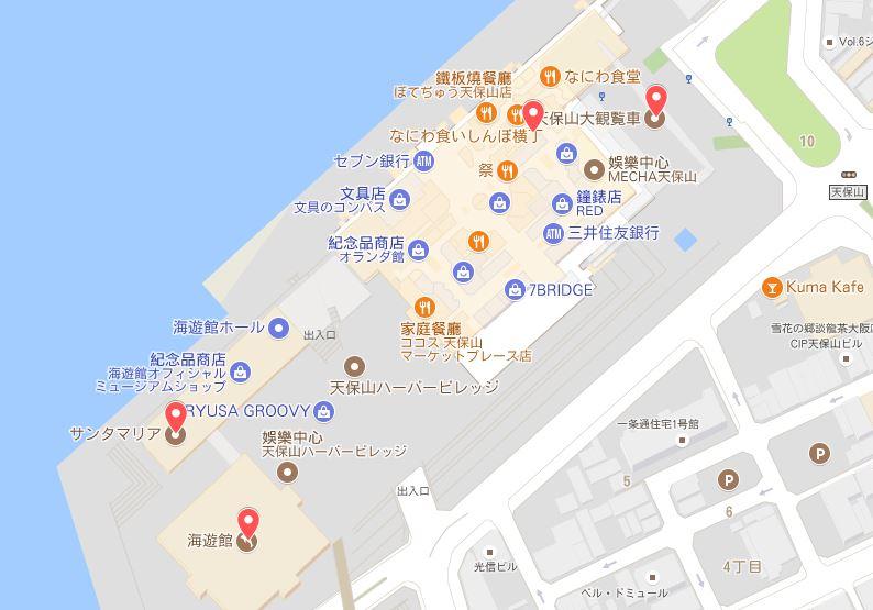 大阪港景點