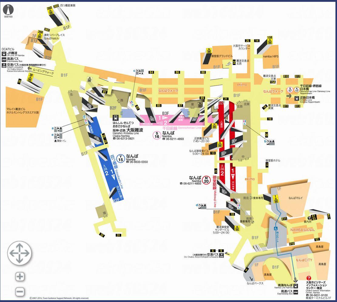 難波地下鐵資訊