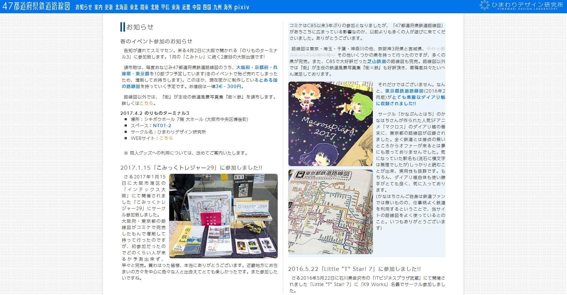 47網站資訊