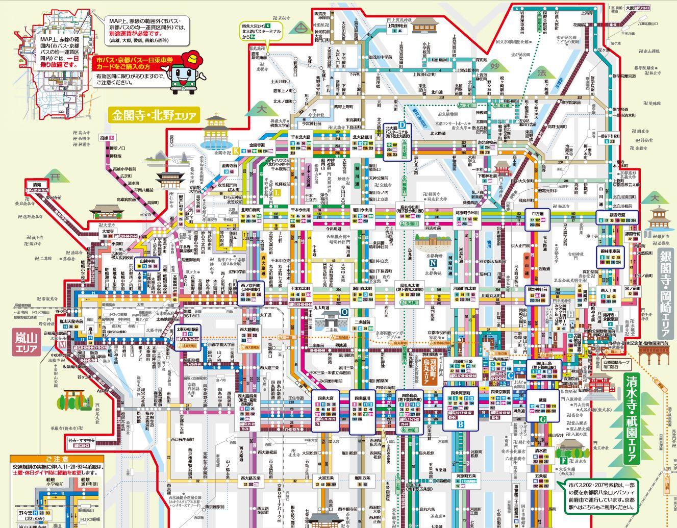 京都巴士圖