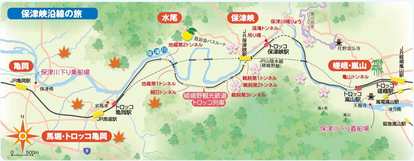 保津川沿線之旅