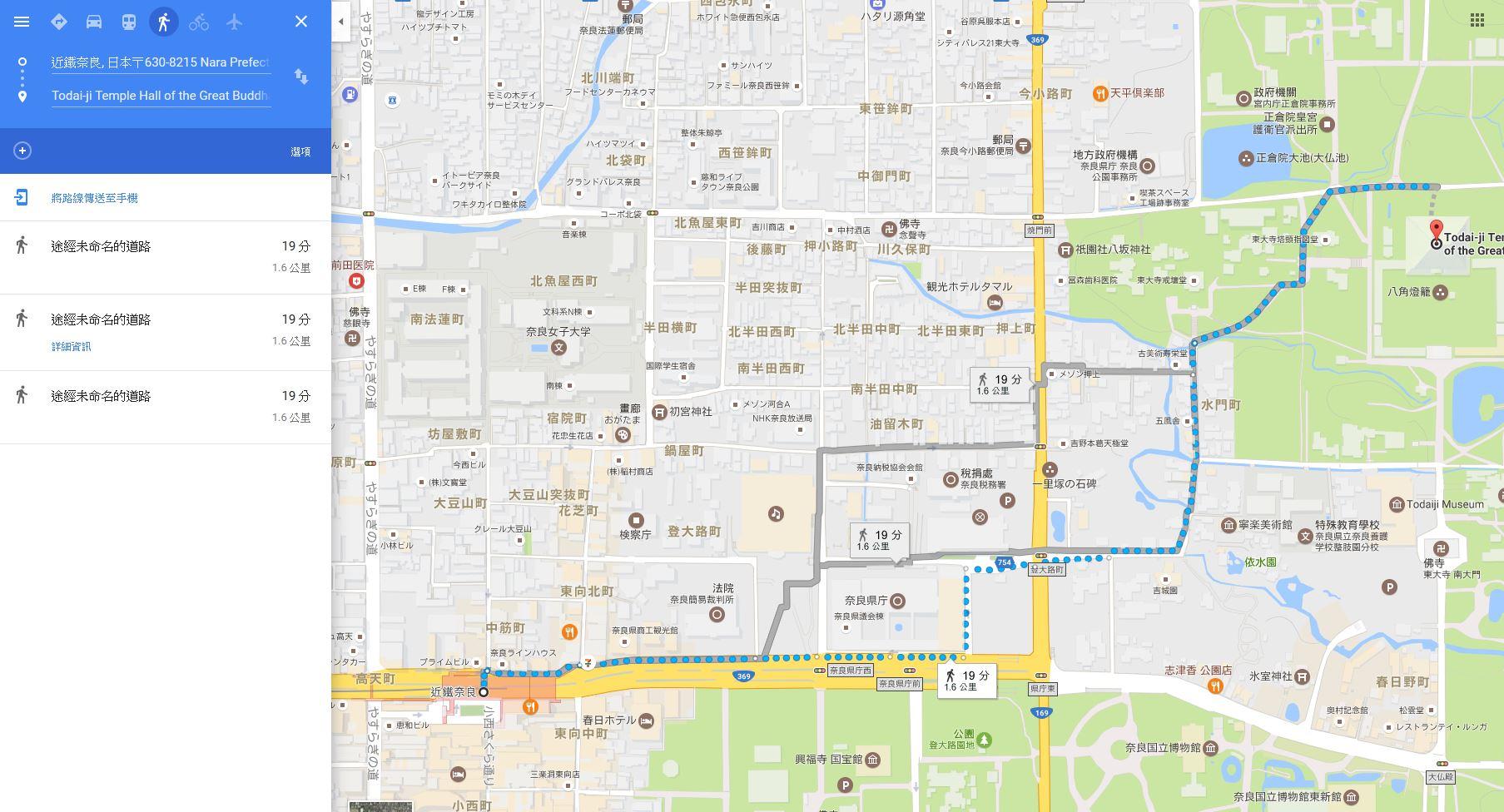 近鐵奈良到東大寺